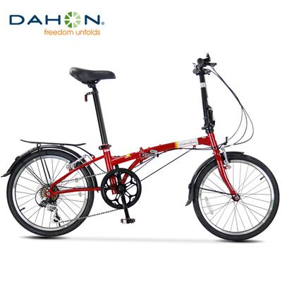 dahon foldable bicycle